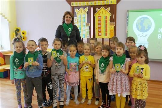 Воспитанники Чуварлейского детского сада присоединились к Всероссийскому экоуроку