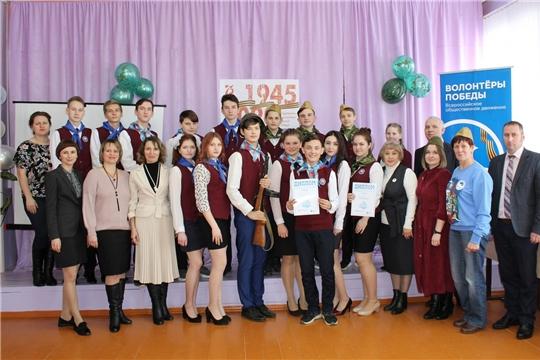 В Алатырском районе прошла Всероссийская интеллектуальная игра «РИСК»