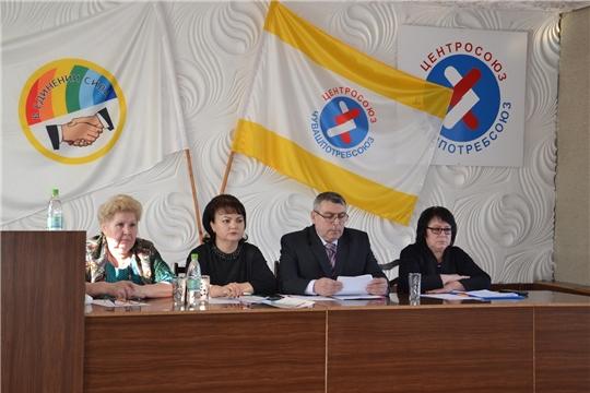 Состоялось собрание пайщиков Алатырского торгового объединения ПО «Чувашпотребсоюз»