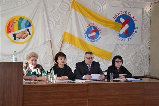 Собрание пайщиков Алатырского торгового объединения ПО «Чувашпотребсоюз»