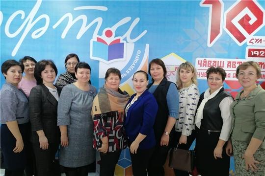 Педагоги Алатырского района приняли участие в Республиканском педагогическом форуме «От пера до софта»