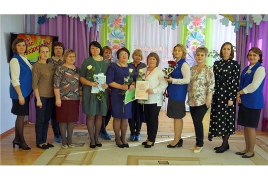 В Алатырском районе прошёл муниципальный этап республиканского профессионального конкурса «Воспитатель года Чувашии-2020»