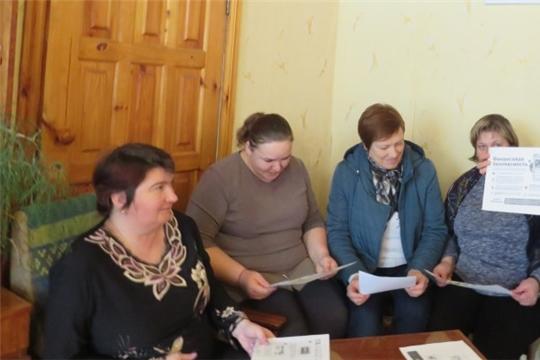 Дни финансовой грамотности в сельских библиотеках