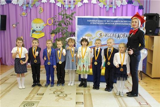 Первые открытия юных исследователей Алатырского района