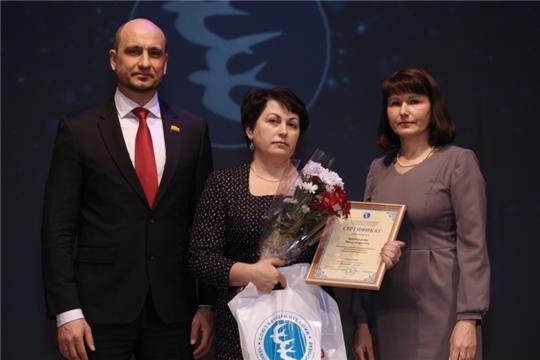 Делегация Совета женщин Алатырского районного приняла участие в подведении итогов Республиканского конкурса «Женщина-лидер 2020»
