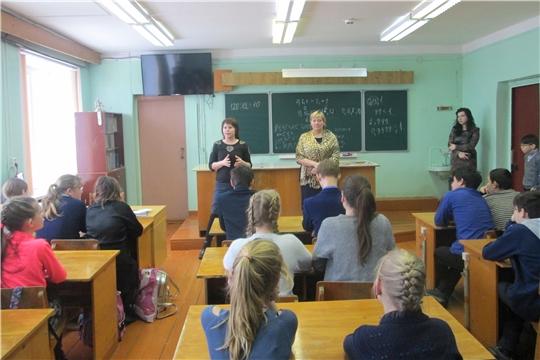 Учащимся Алатырского района рассказали о способах борьбы с мошенничеством