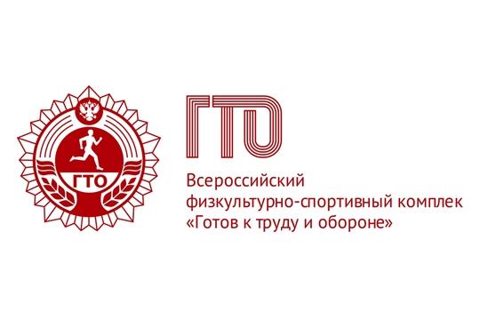 Жители района готовятся к сдаче испытаний ГТО