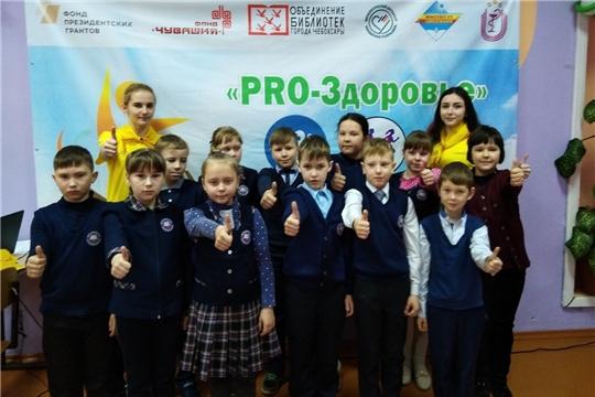 """Проект """"PRO-здоровье"""" в Алтышевской средней школе"""