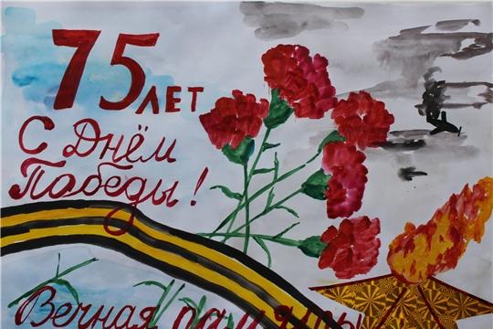 Принимайте участие во Всероссийском конкурсе «Открытки Победы»