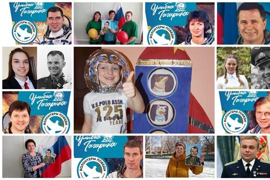 В Алатырском районе прошла Всероссийская Интернет-эстафета «Улыбка не только Гагарина»