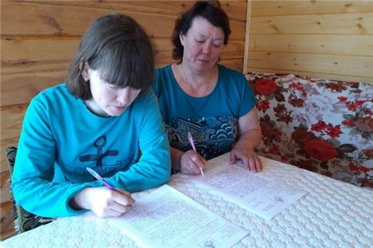 Тотальный диктант по чувашскому языку «Пĕтĕм чăваш диктанчĕ - 2020»
