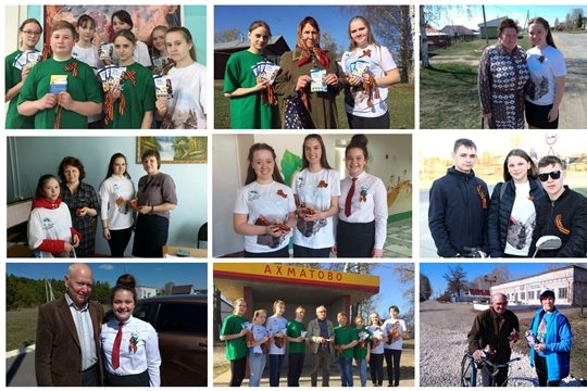 Волонтеры Победы Алатырского района готовятся к проведению акции «Георгиевская ленточка»