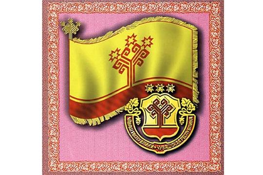 Поздравление главы администрации Алатырского района Н.И.Шпилевой с Днем государственных символов Чувашской Республики