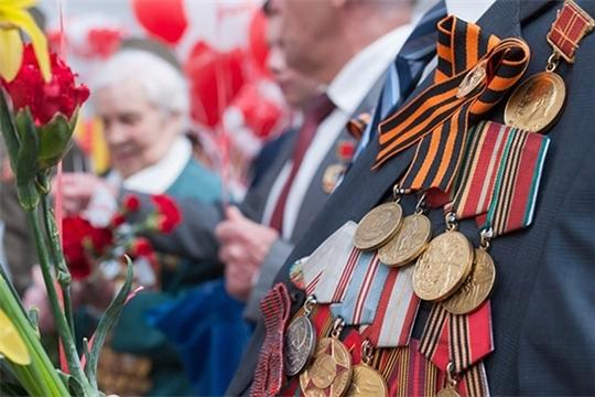 Единовременная денежная выплата ветеранам к 75-й годовщине Победы в Великой Отечественной войне