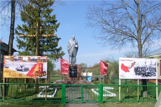 Сельские поселения Алатырского района встречают День Победы