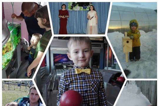 Онлайн-конкурс «Семья талантами полна» в Алатырском районе
