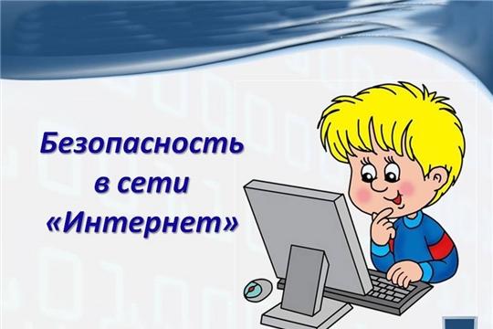 Памятка родителям о последствиях вовлечения несовершеннолетних в противоправную деятельность в сети Интернет