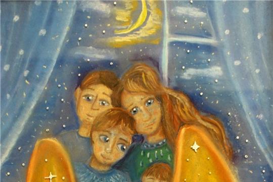 Районный виртуальный конкурс рисунков «Моя семья – мое богатство»