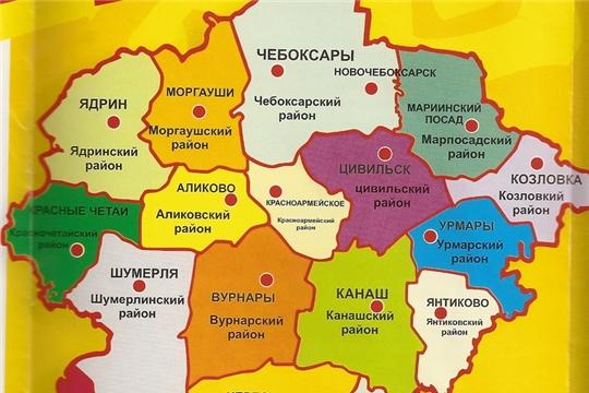 В Чувашии завершаются работы по описанию границ населенных пунктов и муниципалитетов