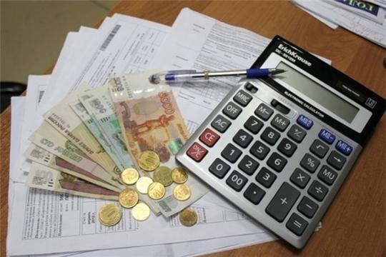 Компенсация расходов на оплату жилого помещения и коммунальных услуг федеральным льготникам Алатырского района за май 2020 года