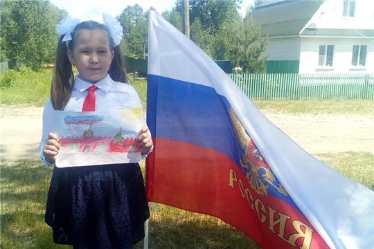 День России. Мы одна семья!