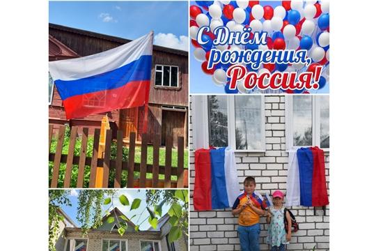 Учреждения культуры Алатырского района приняли активное участие в мероприятиях в рамках Дня России