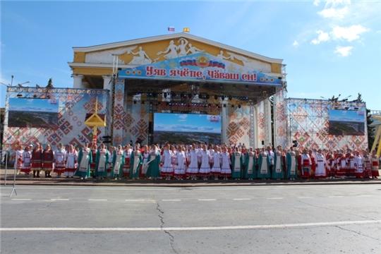 VIII Всечувашский «Акатуй» пройдет в онлайн-формате