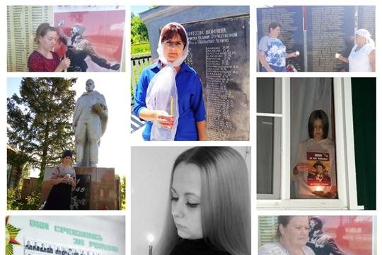 Сельские поселения Алатырского района присоединились к акции «Свеча памяти»