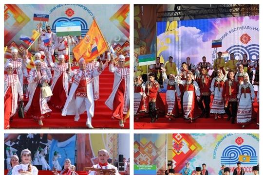 Приветствуем участников фестиваля «Родники России»!