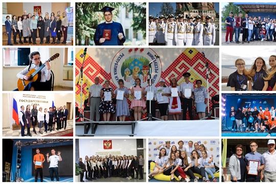 Об активной и целеустремлённой молодёжи Алатырского района