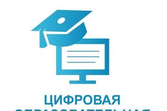 Реализация проекта «Цифровая образовательная среда» в Алатырском районе