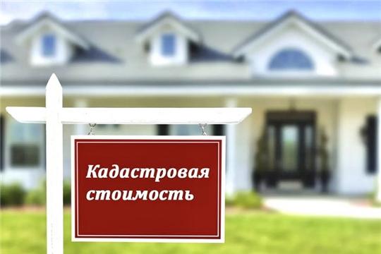 Скоро в России изменится процедура проведения кадастровой оценки недвижимости
