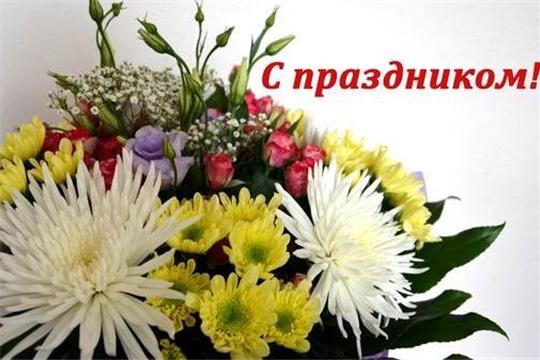 Поздравление главы администрации Алатырского района Н.И. Шпилевой с Днём потребительской кооперации