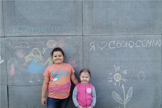 Иваньково-Ленинская библиотека приняла участие в онлайн-конкусе детских рисунков ко Дню Семьи любви и верности