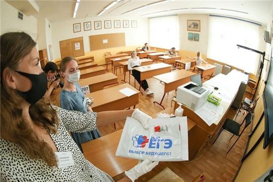 Выпускники Алатырского района сдают единый государственный экзамен по русскому языку