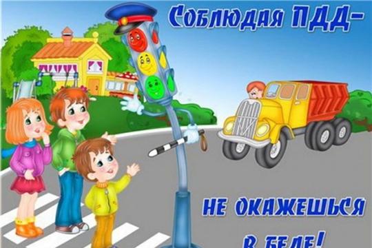 В летние каникулы о правилах дорожного движения
