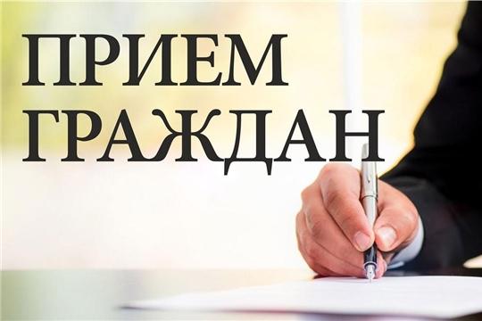 В Алатырской межрайонной прокуратуре пройдет прием граждан по личным вопросам