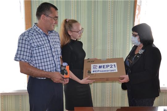 Выпускница Новоайбесинской средней школы получила ноутбук