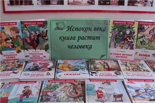 Книжные выставки в Ахматовской библиотеке