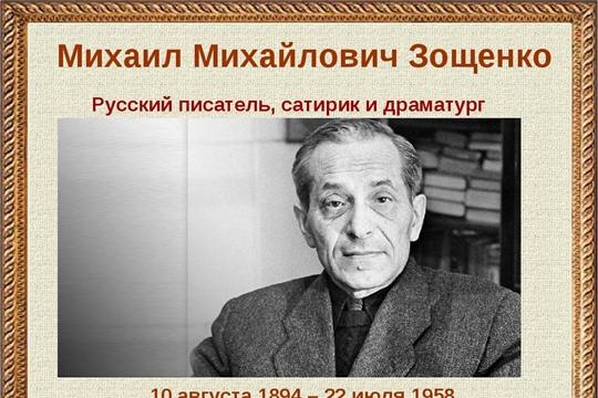Кирская библиотека приглашает посетить онлайн литературную гостиную «Весёлый человечек с грустными глазами»