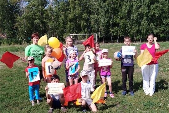 День физкультурника - праздник для всех в Алатырском районе