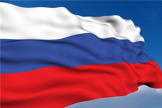 Поздравление главы администрации Алатырского района Н.И. Шпилевой с Днём Государственного флага Российской Федерации