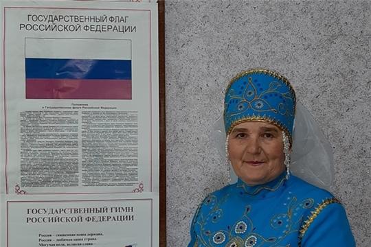 День Государственного флага России в библиотеках района
