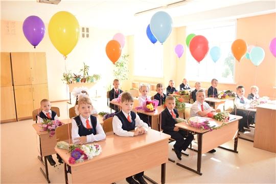 В МБОУ «Кирская СОШ» Алатырского района состоялась торжественная линейка, посвященная Дню знаний
