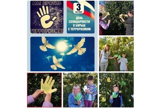 Онлайн-акция «Дерево мира» в Октябрьском СДК