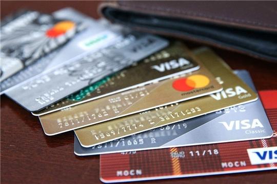 МО МВД России «Алатырский» рекомендует соблюдать ряд правил безопасного пользования банковскими картами