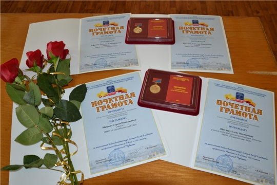 Педагогов Алатырского района поздравили с наступающим профессиональным праздником