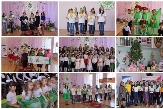 Эко-отряды Алатырского района принимают участие в республиканском конкурсе «Зеленая Чувашия»