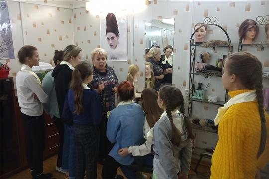 Обучающиеся Первомайской средней школы приняли участие в проекте «Билет в будущее»