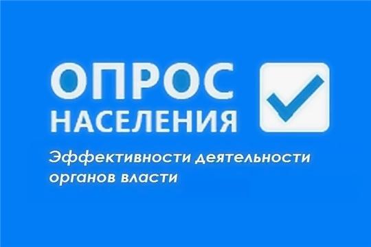 На сайте района проводится опрос по оценке деятельности руководителей органов местного самоуправления